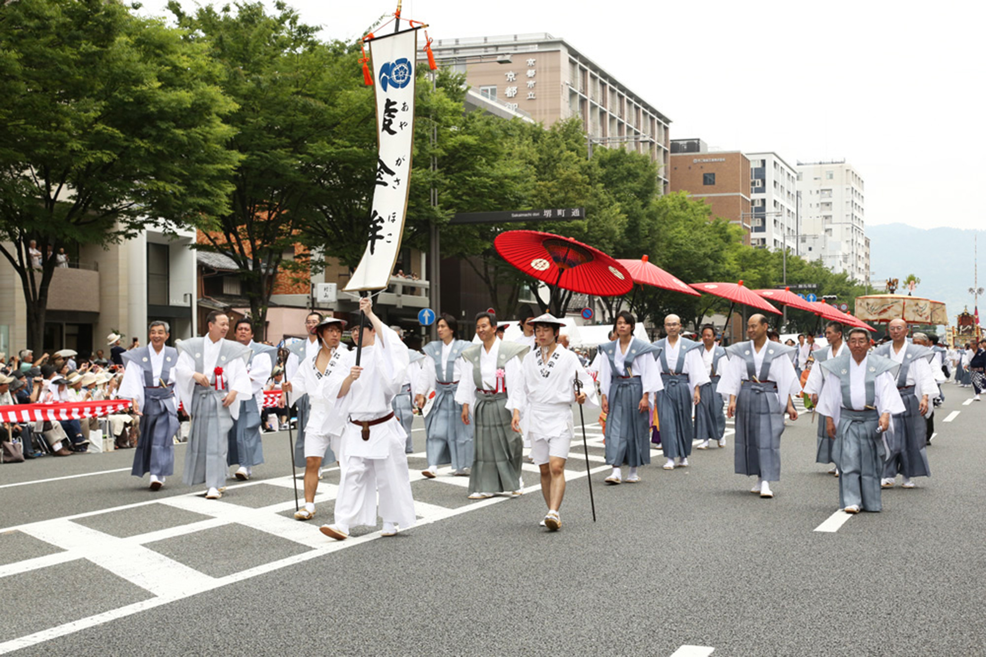 日本三大祭りの「祇園祭」に参加できるチャンス!