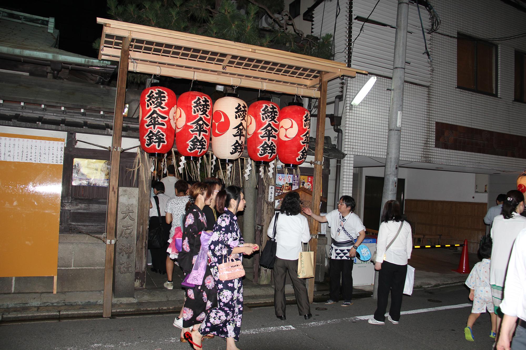 大原神社 ― 綾傘鉾の町家・会所