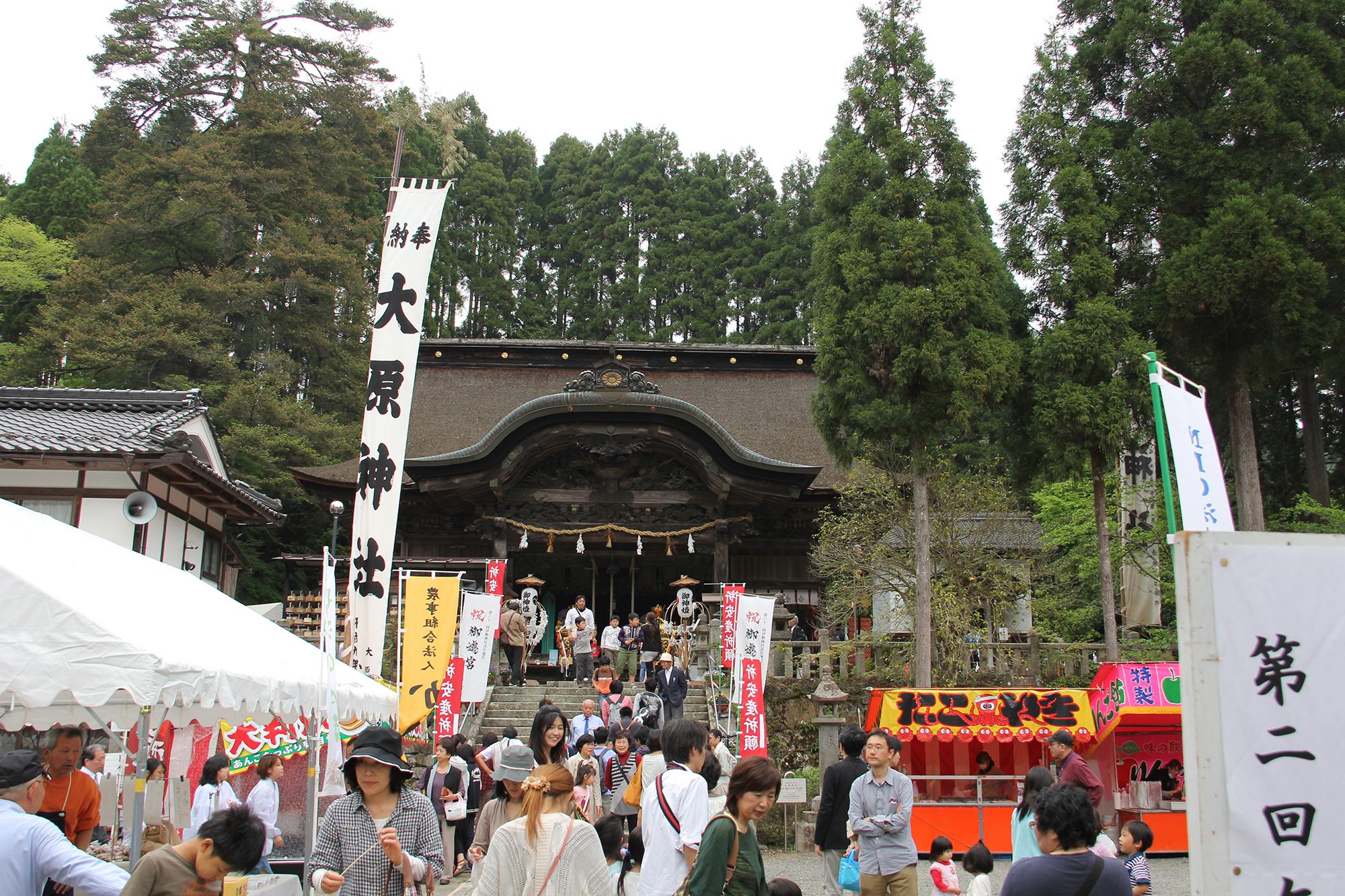 大原神社(おおばらじんじゃ)三和町